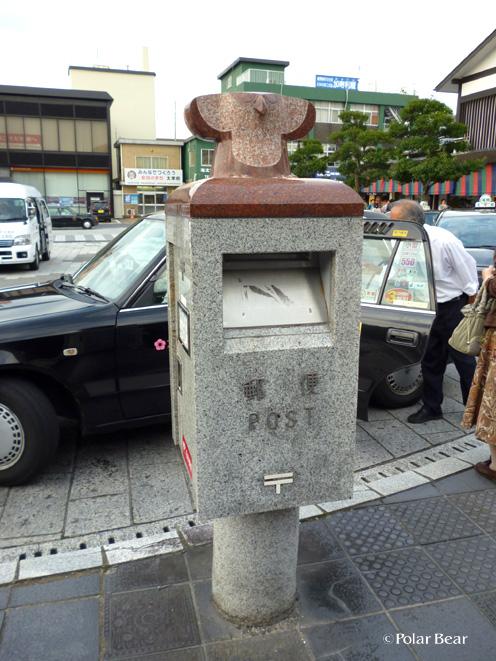 大宰府駅前のポスト