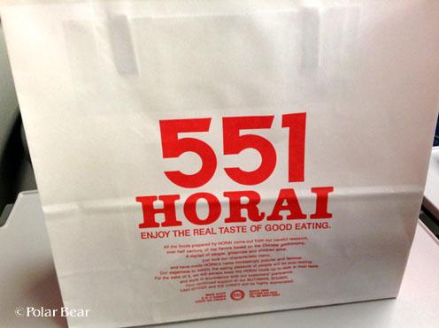 551 HORAI  豚まん ちまき ポーラベア