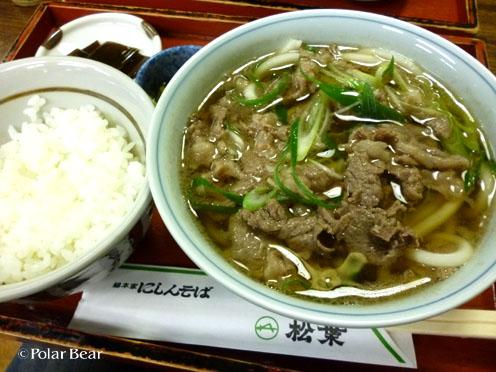 京都・肉うどん