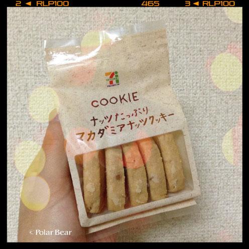 20151101cookies
