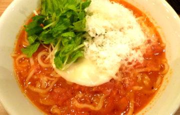 吉祥寺 セロリの花 トマトスープ麺