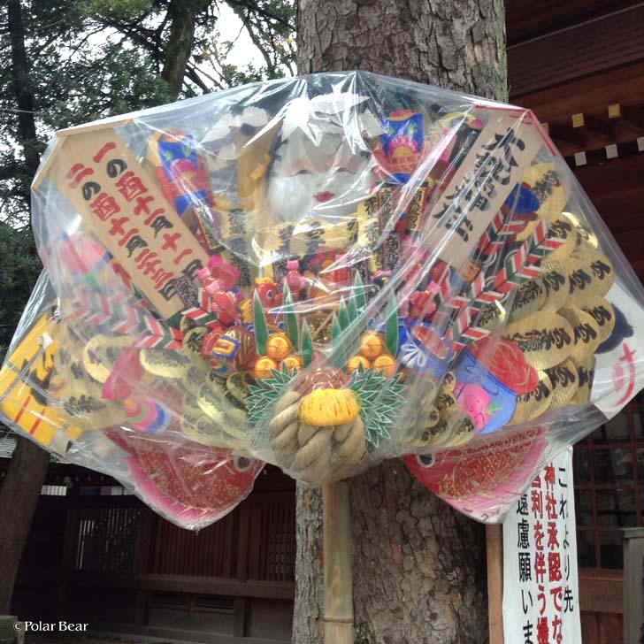 大国魂神社さんの酉の市