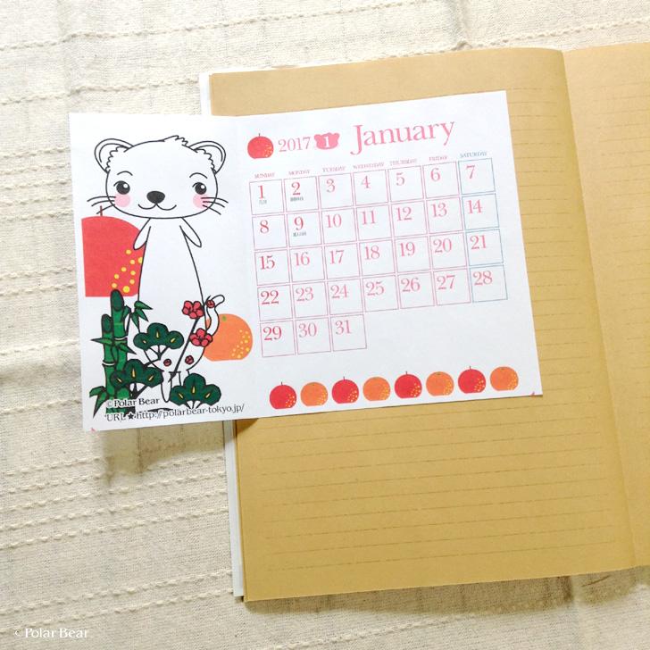 ポーラベアのフェレットカレンダー