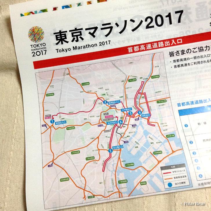 ポーラベア 東京マラソン