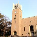 早稲田大学 大隈記念講堂