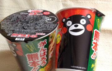 エースコック がんばろう熊本! くまモンの熊本ラーメン