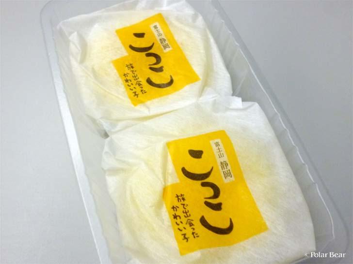 こっこ 静岡 蒸しケーキ