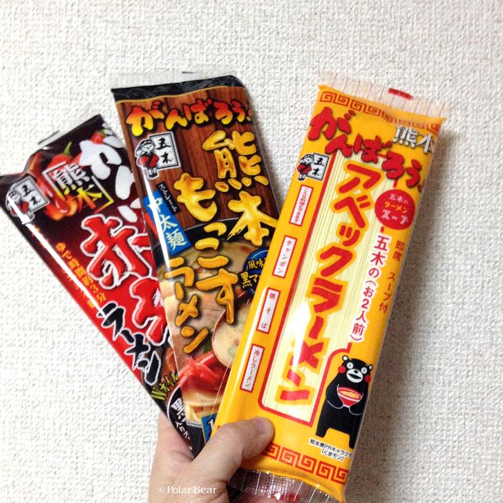 くまモン 熊本 アベックラーメン
