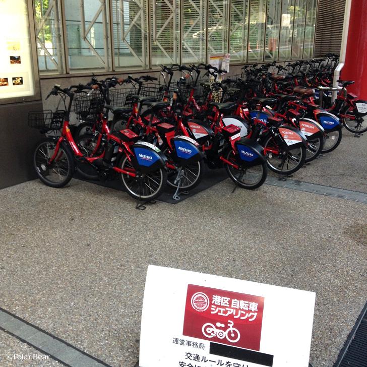 六本木一丁目駅 港区自転車シェアリング