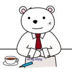株式会社ポーラベア polarbear