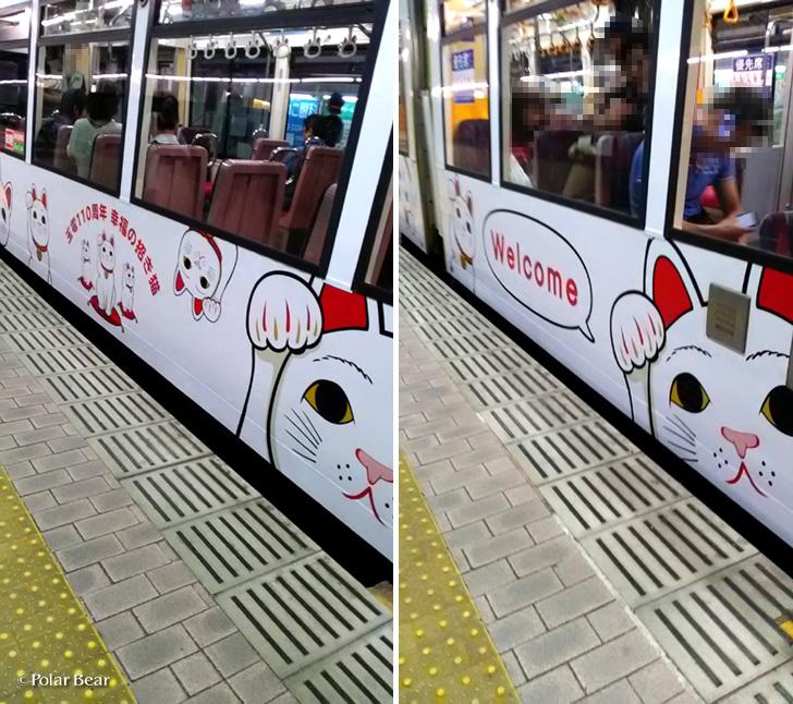東急 世田谷線 幸福の招き猫電車