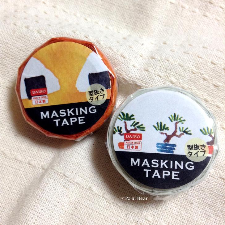 かわいいマスキングテープ maskingtape