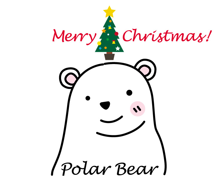 メリークリスマス! ポーラベア