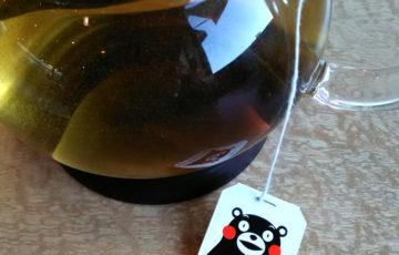 デニーズ モーニング くまモンのパッケージの阿蘇の健康茶 ポーラベア