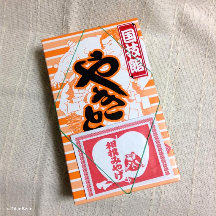 東京駅 駅弁 かねめたいさいきょうやきべんとう国技館のやきとり ポーラベア