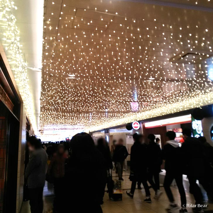 東京駅 八重洲地下街 ポーラベア