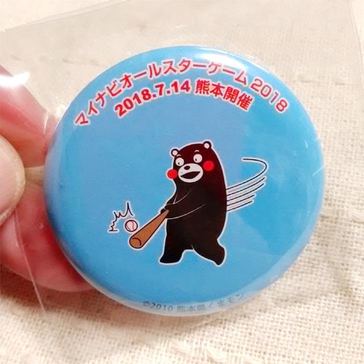 くまモン 缶バッジ オールスターゲーム プロ野球