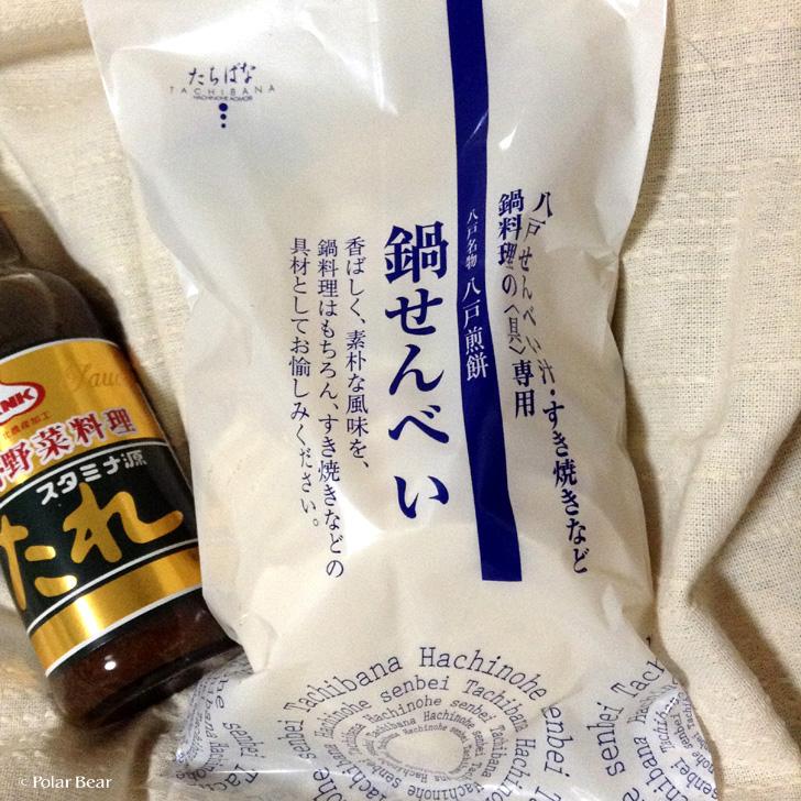 青森物産展 焼肉のたれ 鍋せんべい ポーラベア