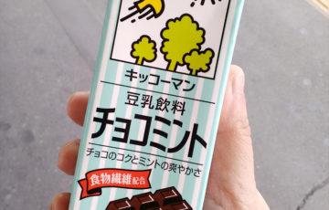 豆乳 チョコミント味 ポーラベア