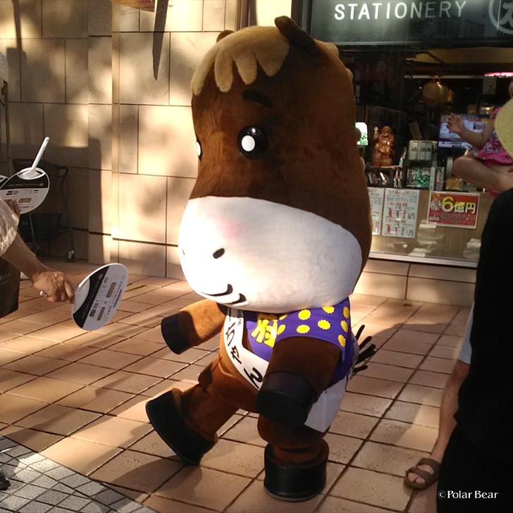 府中 大國魂神社 すもも祭 ポーラベア 府中市商店街連合会キャラクター フーちゃん
