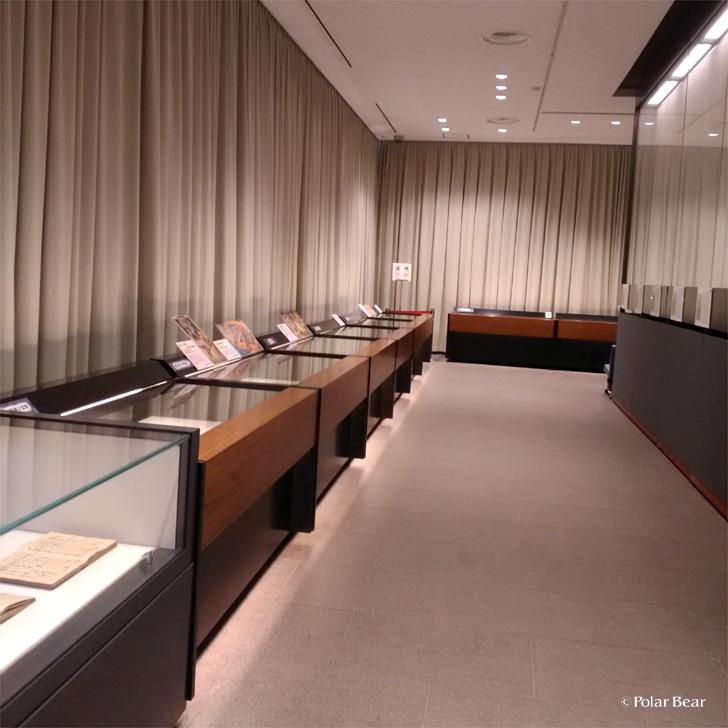 国立公文書館 企画展 「平家物語」怪しくも美しき ポーラベア