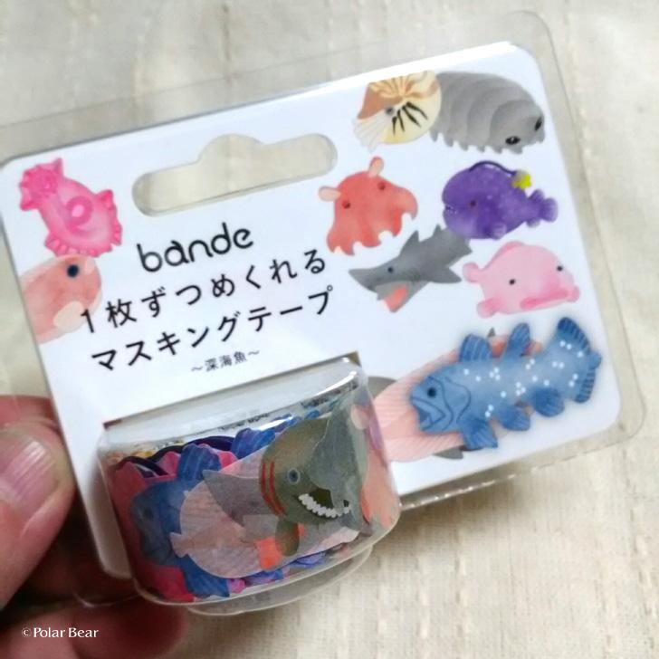bande1枚ずつめくれるマスキングテープ 深海魚 ポーラベア