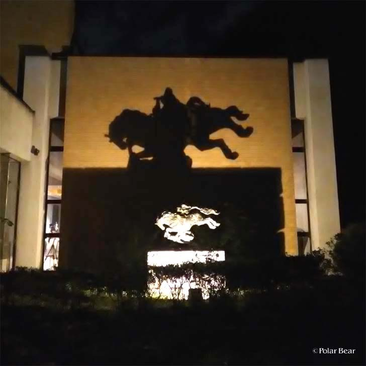 吉祥寺 井の頭自然文化園 秋の夜長の自然文化園 ポーラベア 北村西望先生 彫刻