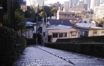 港区 坂 さんねんざか 麻布台 三年坂 ポーラベア
