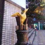 川柳 誹風柳多留 はいふうやなぎだる 上野公園 京成上野駅 ポーラベア