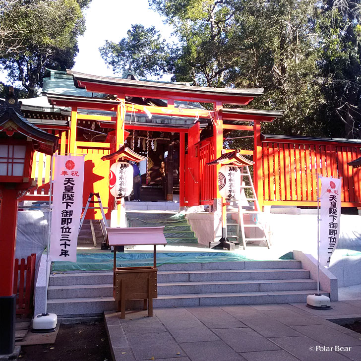 阿佐ヶ谷 馬橋稲荷神社さん 双龍鳥居 ポーラベア