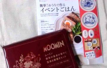 cook pad plus 雑誌 ムーミン moomin 豆皿 箸置き ポーラベア クックパッドプラス1月号