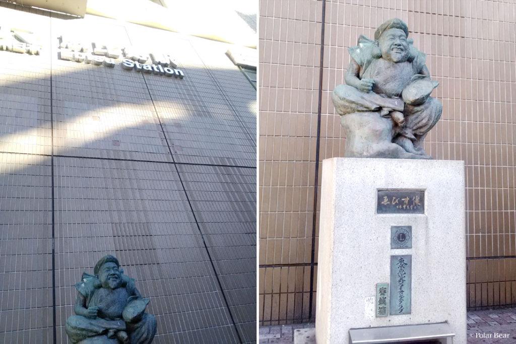 恵比寿駅 えびす様像 ポーラベア