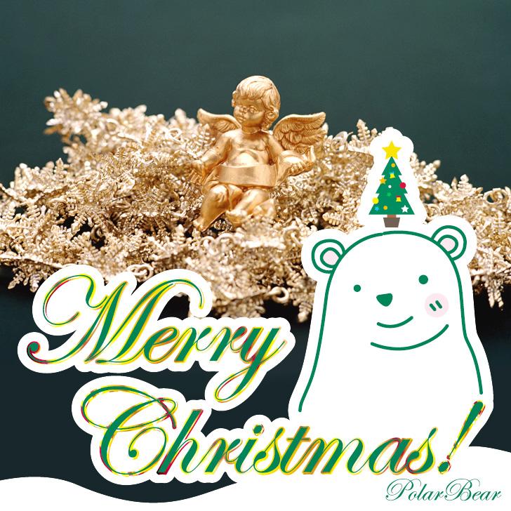 Happy Holidays! メリークリスマス 2018年 ポーラベア