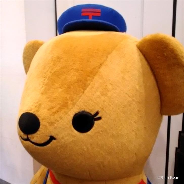 東京駅 KITTE ぽすくま ポーラベア