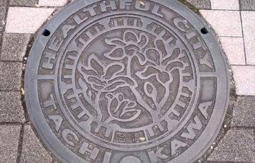 東京都 立川市 マンホールの蓋 ポーラベア