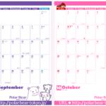 株式会社ポーラベア 2018年カレンダー9月、10月