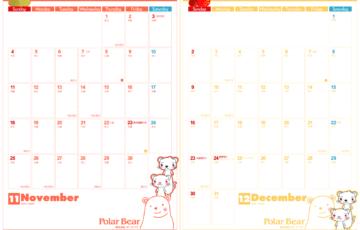 株式会社ポーラベア 2018年カレンダー11月&12月 ポーラベア