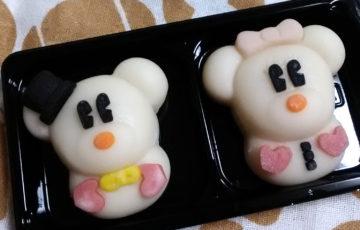 お正月 ミッキーとミニーの和菓子 ポーラベア