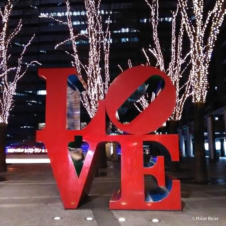 新宿 ポーラベア 新宿アイランドタワー LOVEのオブジェ