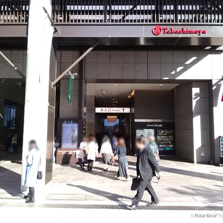 新宿 Suicaペンギン広場 待ち合わせ 高島屋さん お入口 ポーラベア