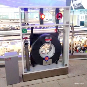 羽田空港 国際線ターミナル 消火栓 透明 ポーラベア