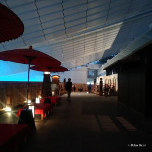 羽田空港 国際線ターミナル はねだ日本橋 にほんばし ポーラベア