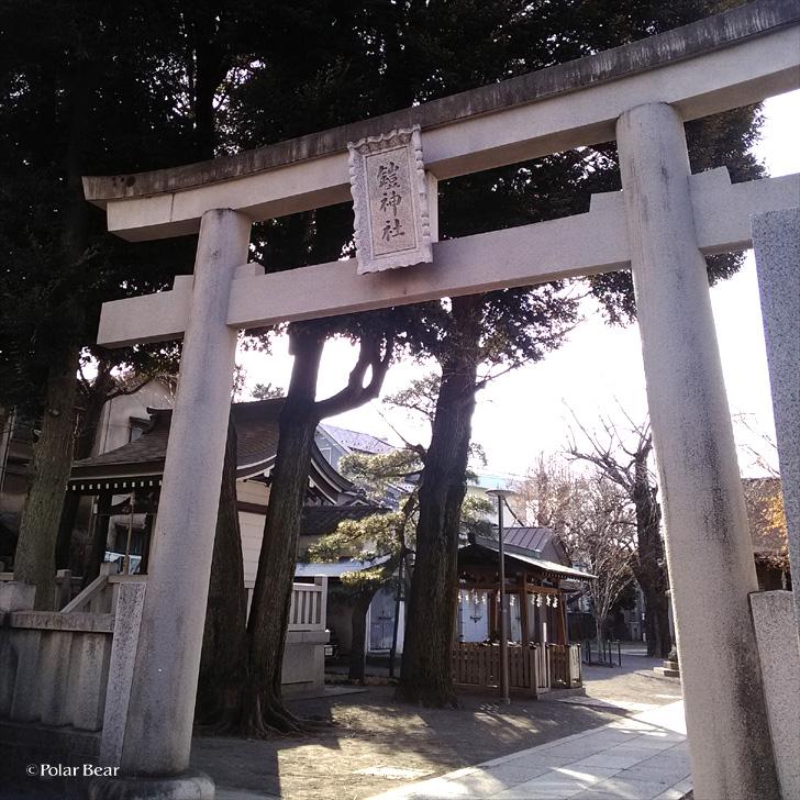 新宿区 北新宿 鎧神社 よろい 散策 お参り ポーラベア