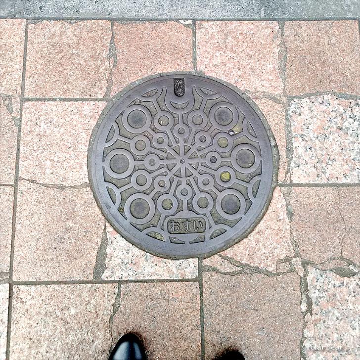 東京都 中野区 中野駅前 マンホール ポーラベア