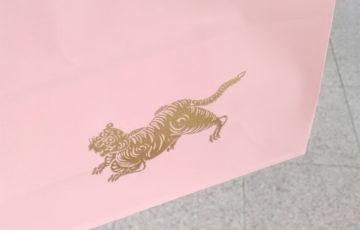 羊羹 とらや 桜色の紙袋 ポーラベア