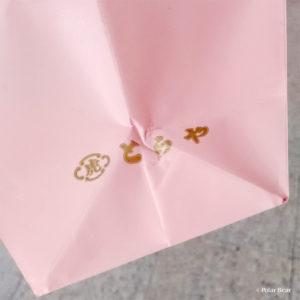 羊羹 とらや 桃色の紙袋 ポーラベア