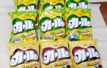 明治 カール チーズ味 うすしお味 西日本 お土産 ポーラベア
