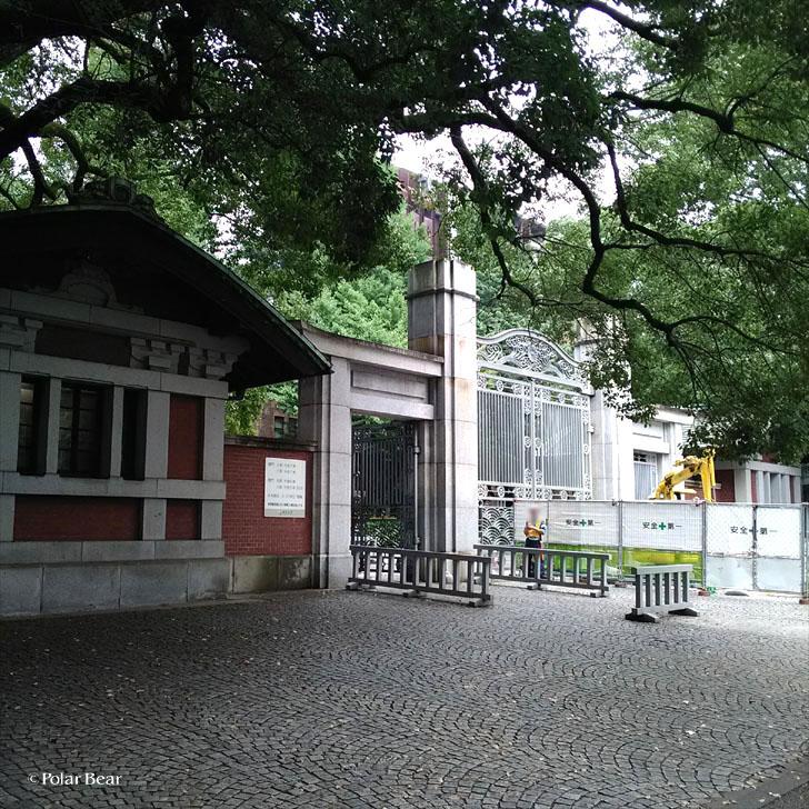 東京大学 東大 本郷 正門 ポーラベア