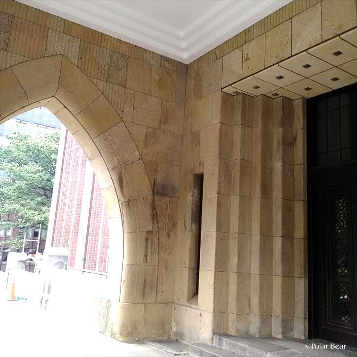 東京大学 東大 本郷 安田講堂 ポーラベア