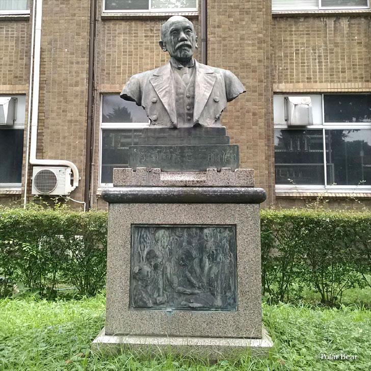 東京大学 東大 本郷 佐藤三吉先生像 ポーラベア